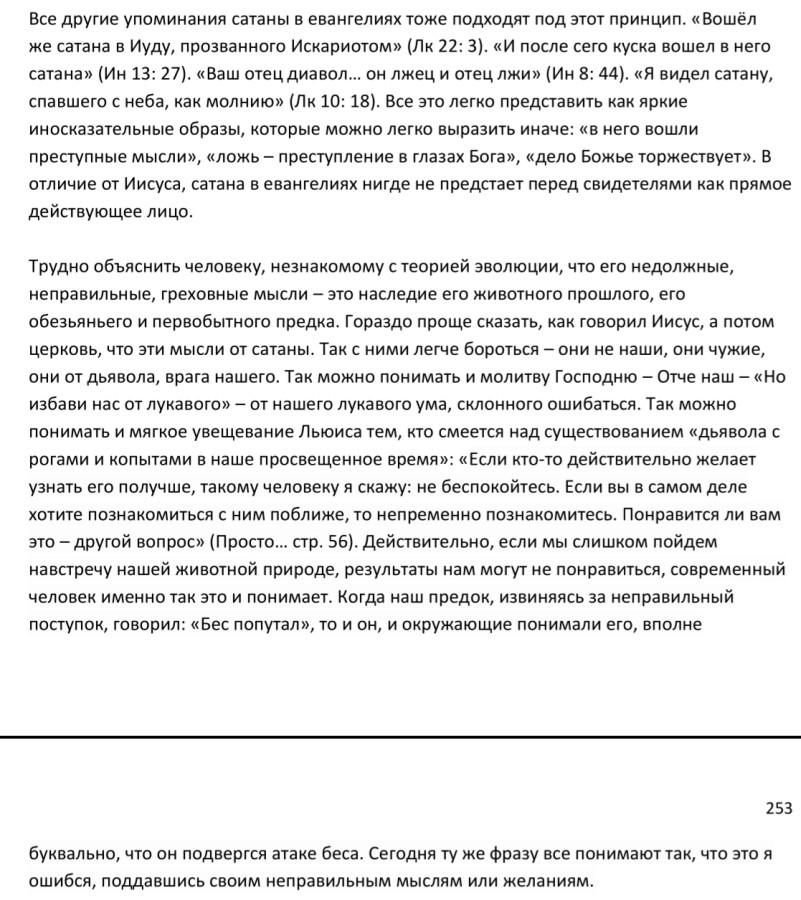 tempFileForShare_20210122-191542