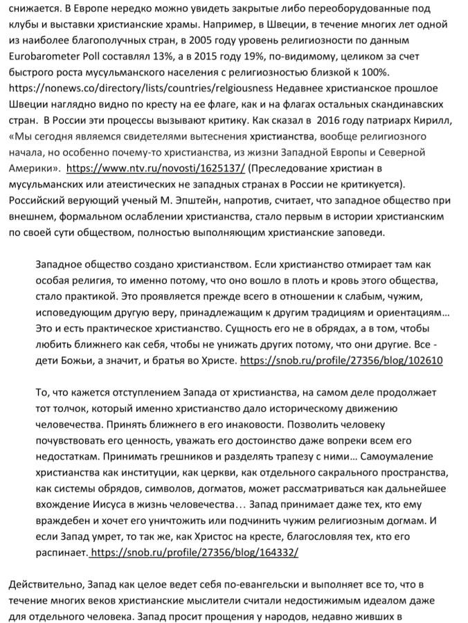 tempFileForShare_20210122-192515