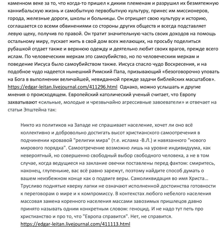 tempFileForShare_20210122-192624