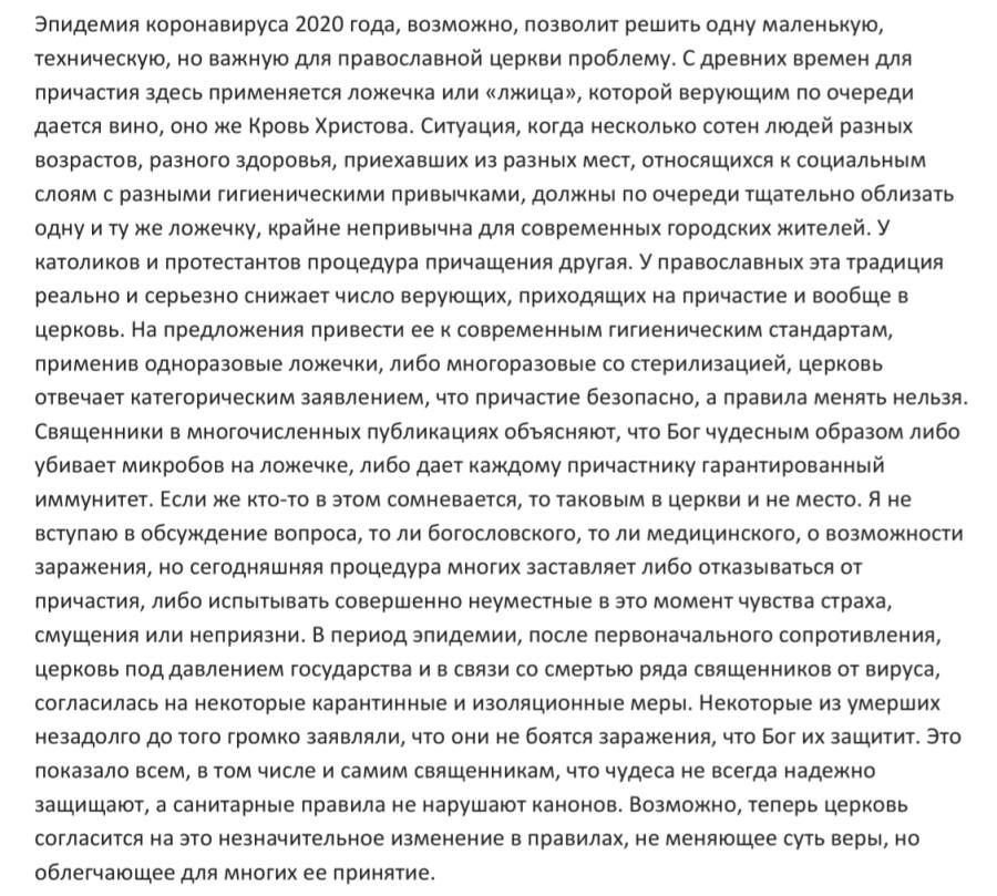 tempFileForShare_20210122-210307