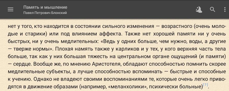 tempFileForShare_20210125-204558