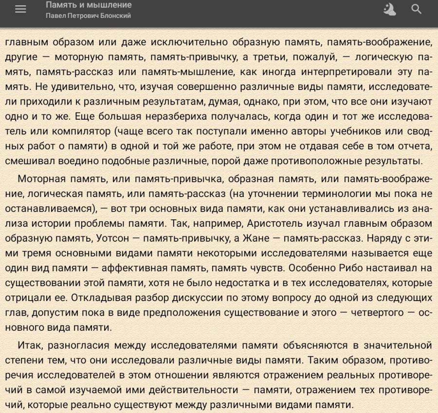 tempFileForShare_20210125-210305