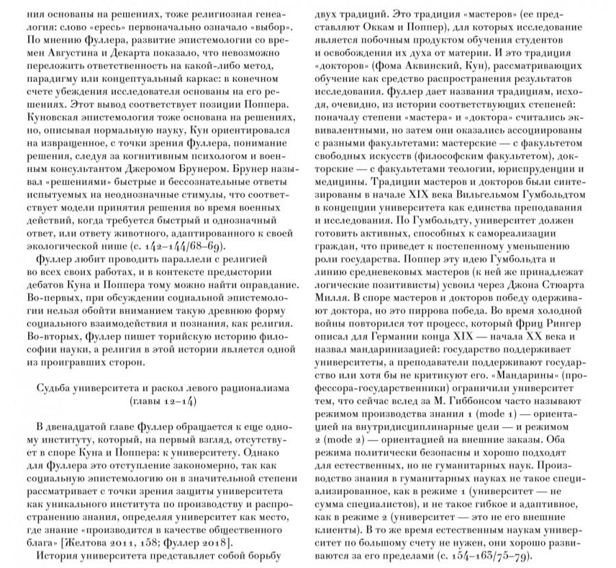 tempFileForShare_20210214-162041