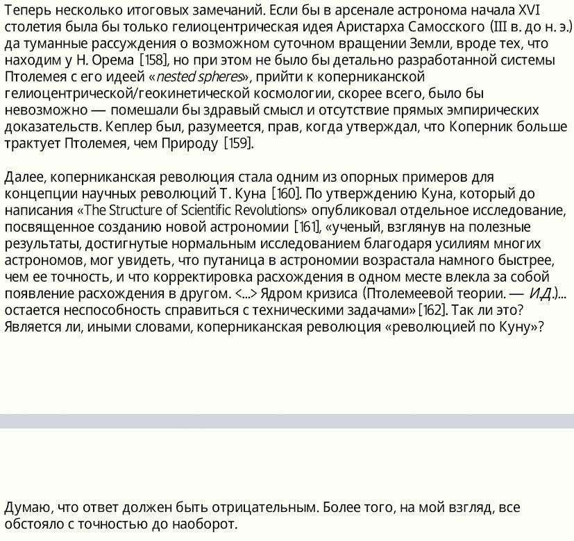 Clipboard06 Дмитриев