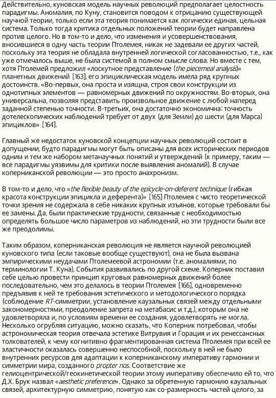 Clipboard07 Дмитриев