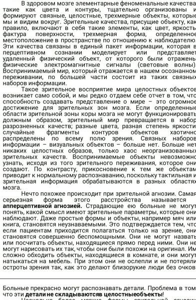 tempFileForShare_2016-06-25-10-02-09_resized