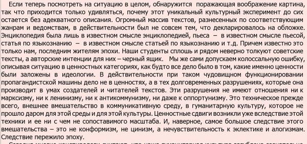 Хазагеров2