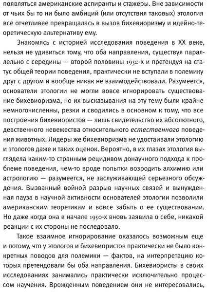 Жуков неконтакт2