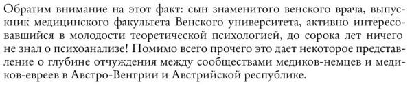 Жуков о К. Лоренце3