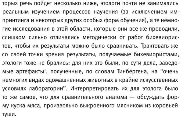 Жуков4