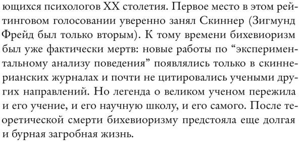 Жуков9