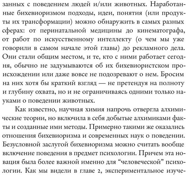 Жуков10