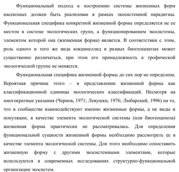 tempFileForShare_2018-05-24-23-22-34