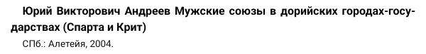 tempFileForShare_20210311-104557