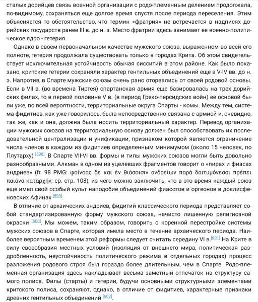 tempFileForShare_20210311-104744