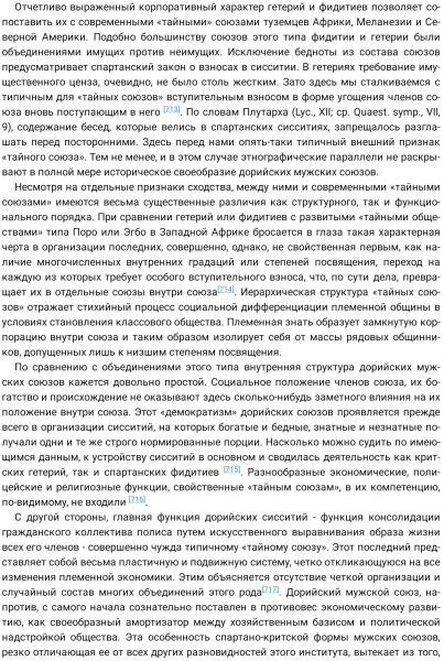 tempFileForShare_20210311-110201