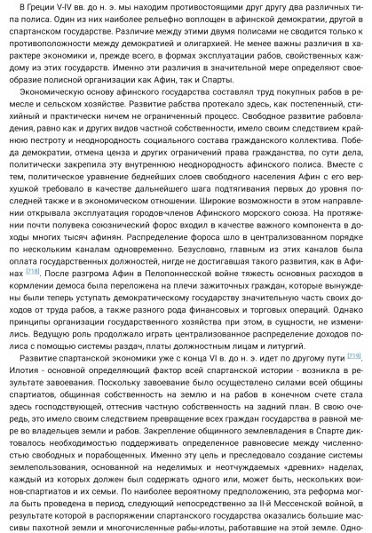 tempFileForShare_20210311-120438