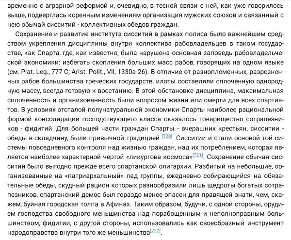 tempFileForShare_20210311-120518