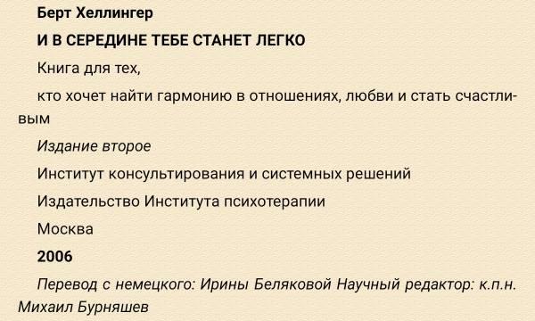 tempFileForShare_20210608-075314