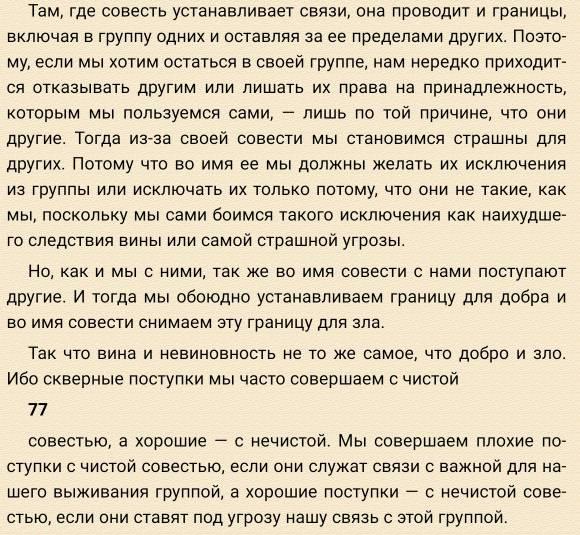 tempFileForShare_20210608-085008
