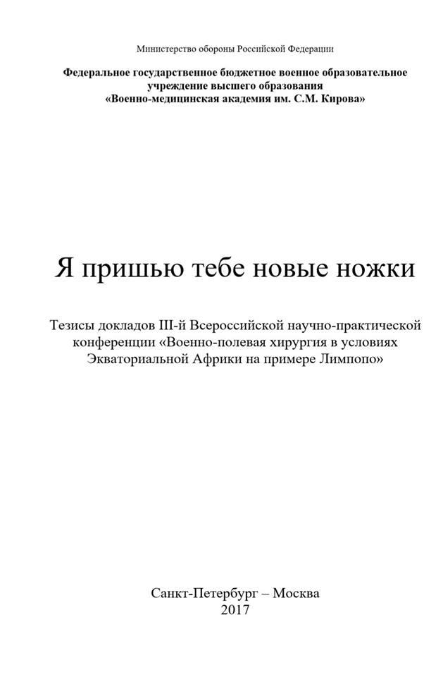 16712005-1351298818264446-8764310168568865529-n
