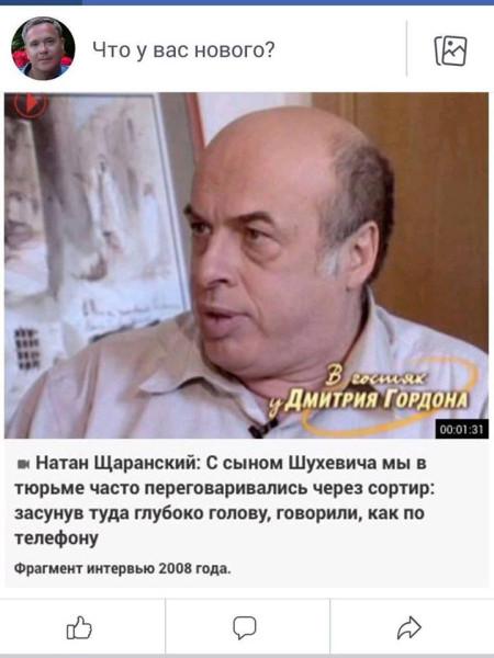 Целование засунул голову туда русскими