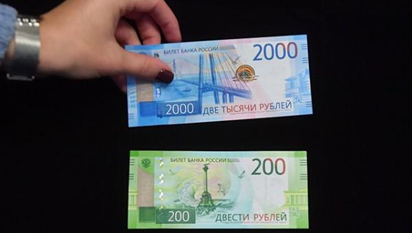 банкноты российской империи.jpg