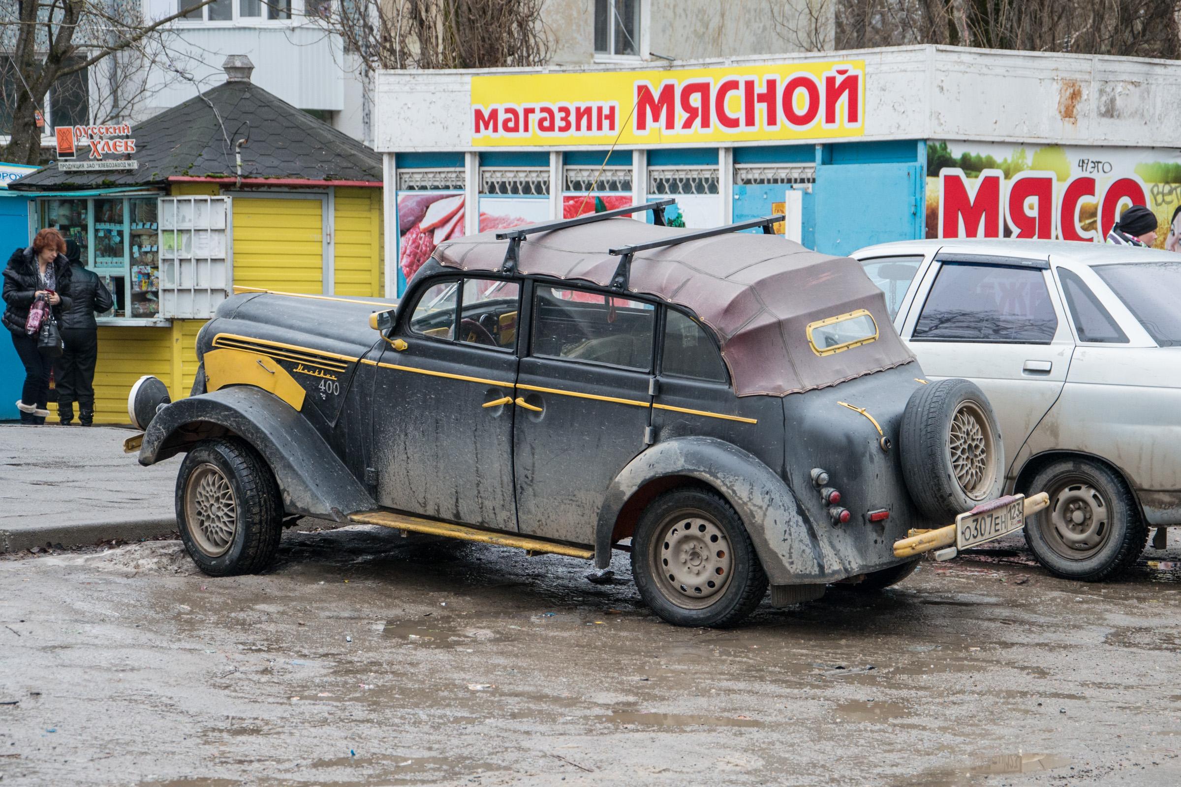 400 Москвич
