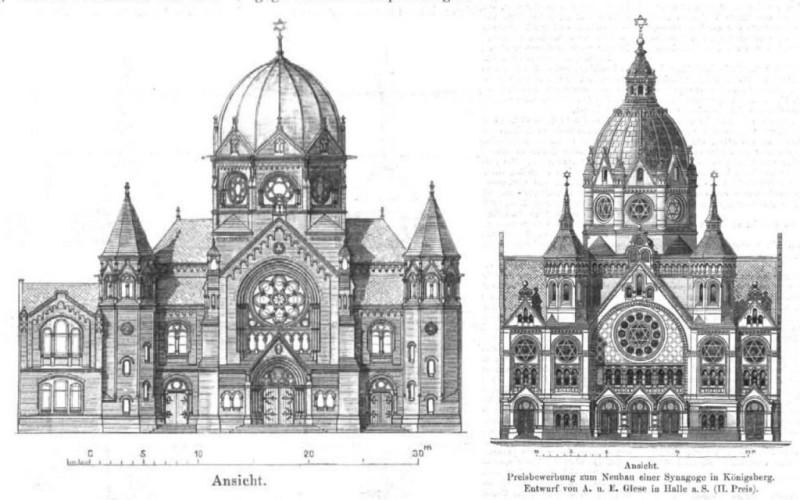 Открытки кенигсбергская синагога зимой