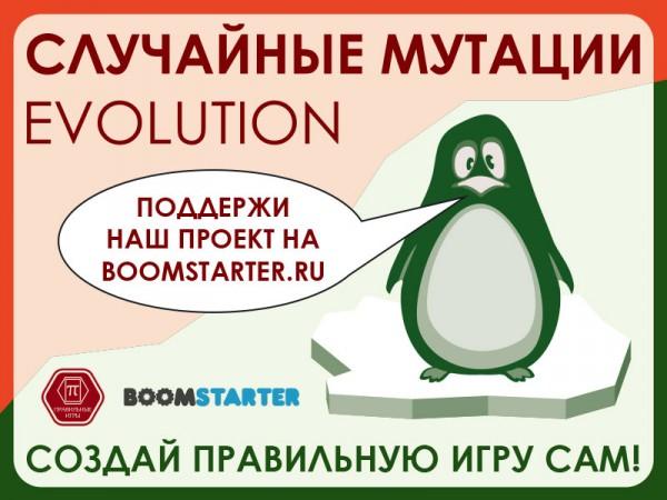 boom_banner2
