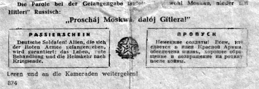 097 Советская листовка призывает немецких солдат сдаваться в плен