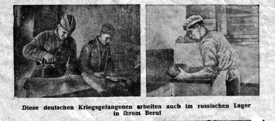 098 Советская листовка знакомит немецких солдат с условиями пребывания в советском плену