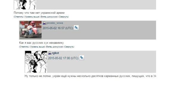 Вова Пальцев ненавидит русских