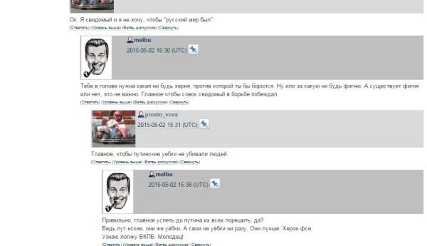 Вова Пальцев ненавидит русских7