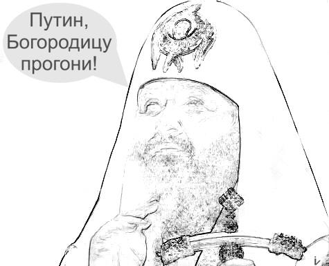 гунд101