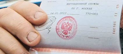 паспорткруп