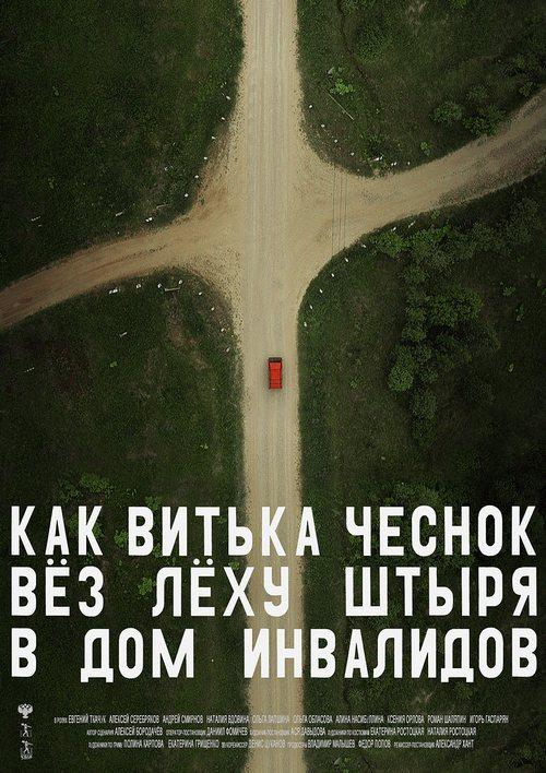 01_vk