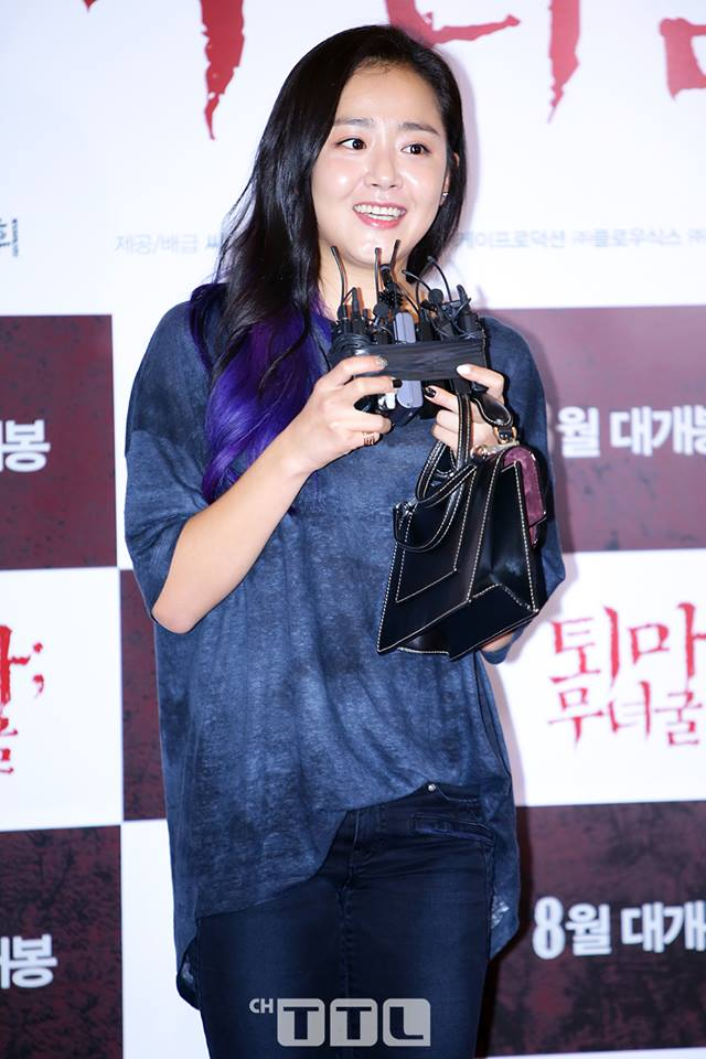 Moon Geun Young News Omona They Didn 39 T Endless Charms Endless Possibilities