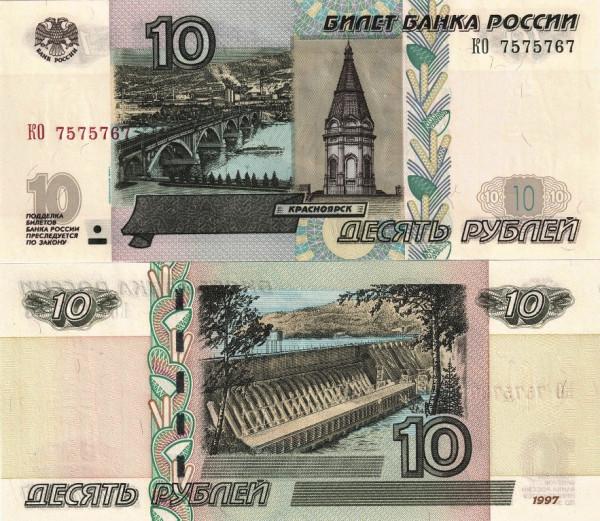 Красноярск_43