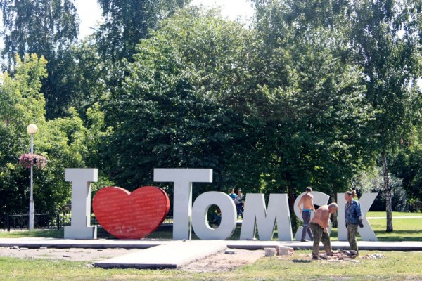 Томск_05