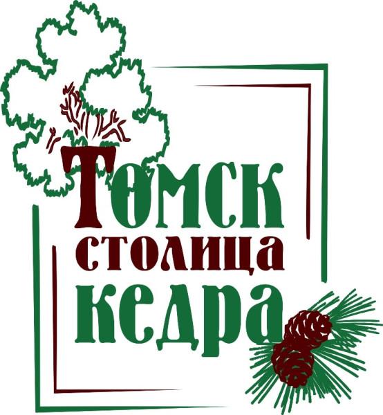 Томск - Омск