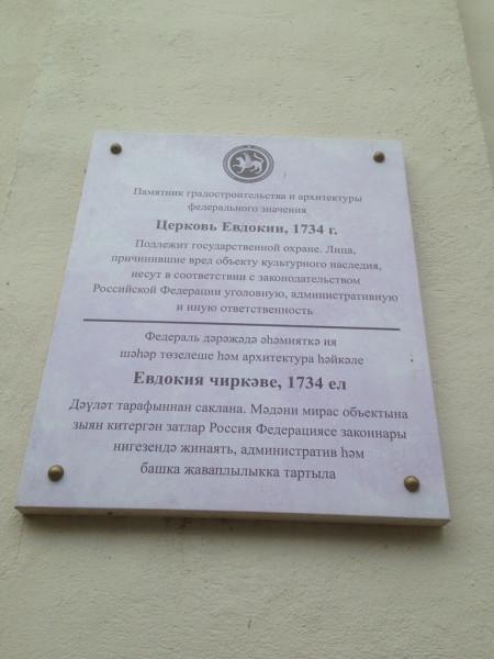 Казань_17.JPG