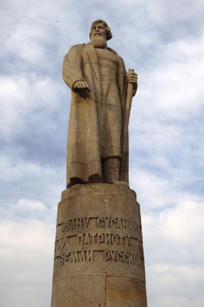 Кострома_13.jpg