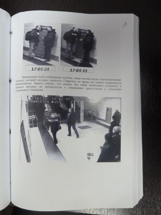 л.д.-120