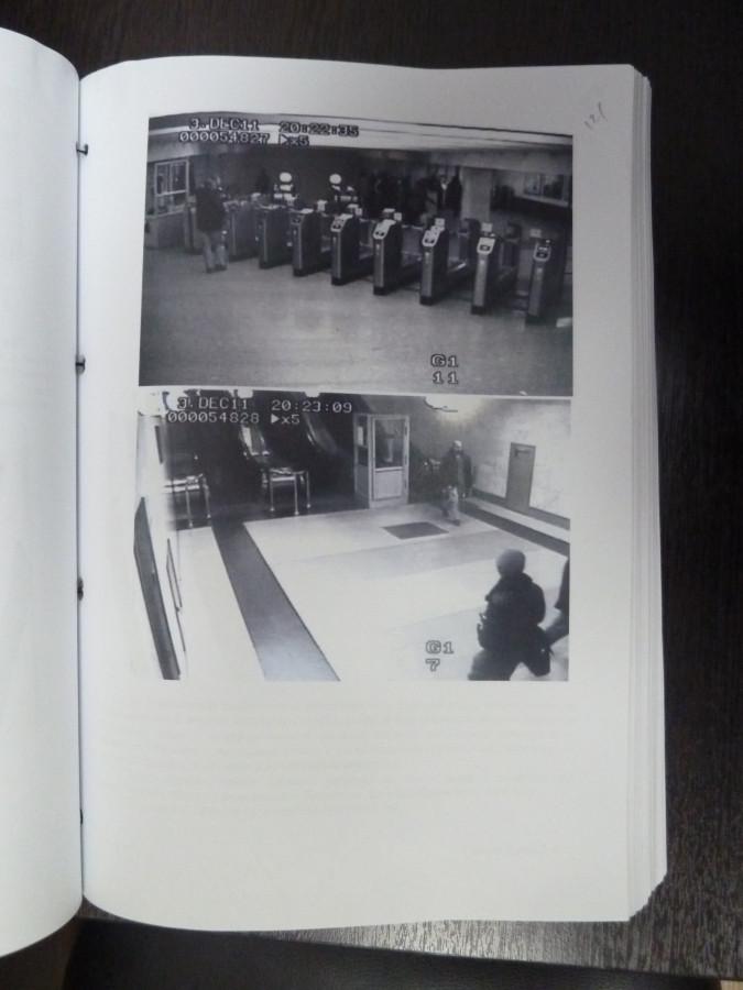 л.д.-121