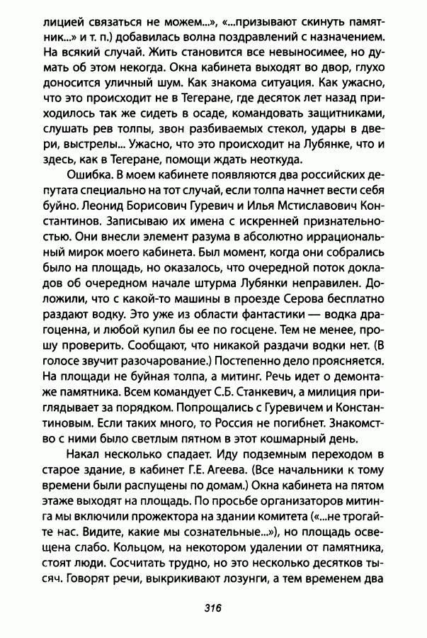 p0315