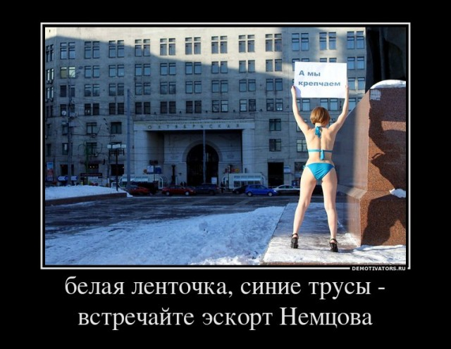 Украинский дипломат ответил тем, кто хочет сдаться путину