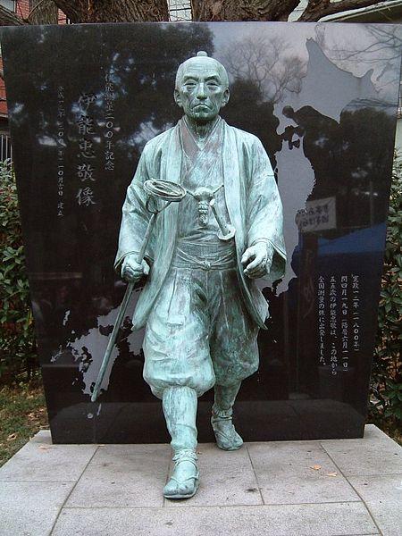 450px-Statue_of_Ino_Tadataka,_Tokyo_01