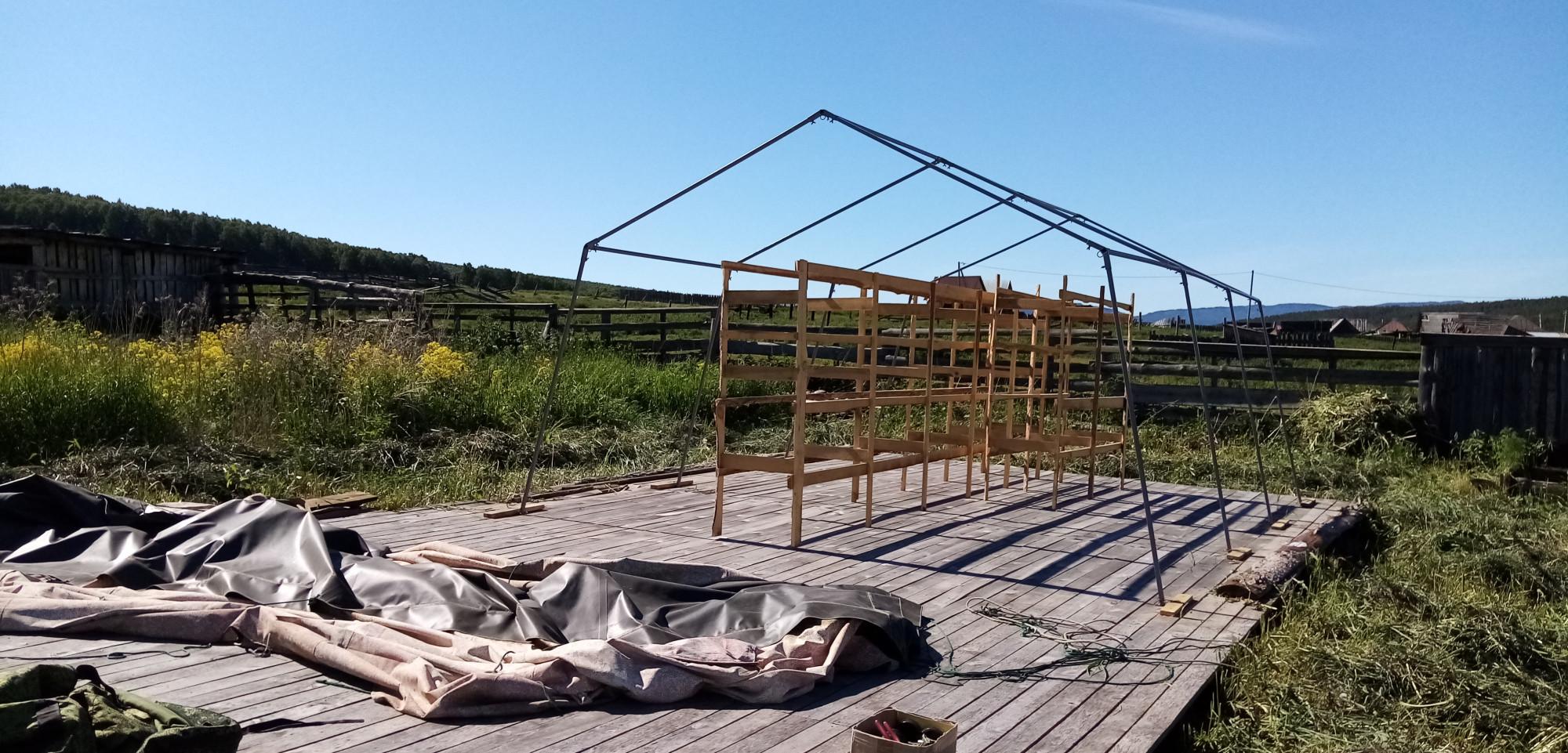 Каркас помещения для сушки трав