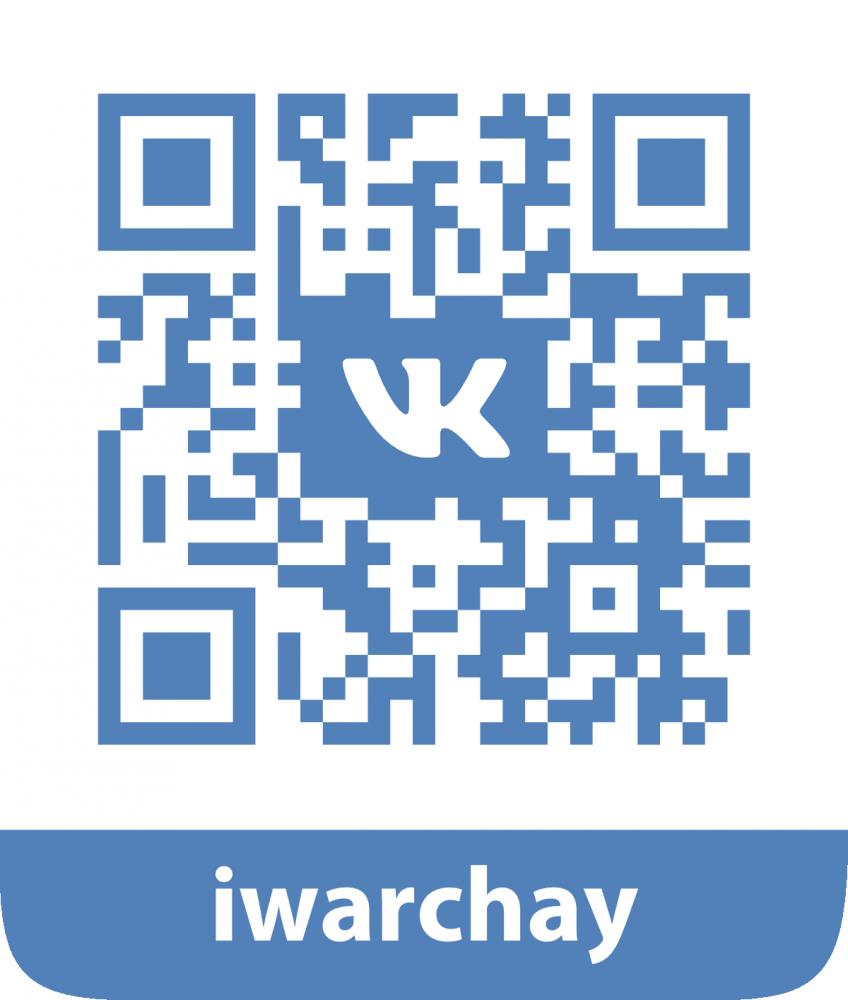 QR-код сообщества ИВАН-ЧАЙ #иварчай ВКОНТАКТЕ